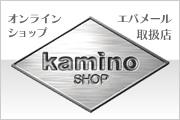 Kamino Shop